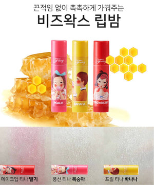 FASCY LOLLIPOP LIP BALM 3 FLAVOR SET (BANANA + PEACH + STRAWBERRY) 파시 롤리팝 립 밤 3종 SET - MSTOREBUY