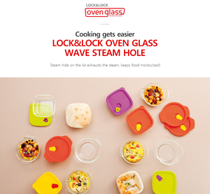 Lock & Lock Oven Glass - 410ML X 2Set