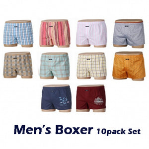 Try Mens Innerwear Boxer Set - 95(XS) [트라이 남성 속옷 세트]
