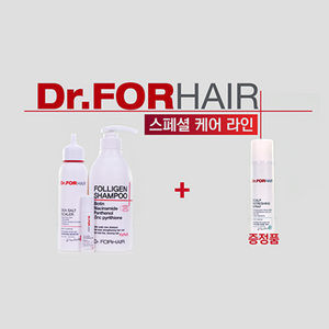 DR. FORHAIR FOLLIGEN HAIR SPECIAL CARE LINE [닥터 포 헤어 폴리겐 헤어 스페셜 케어 라인]