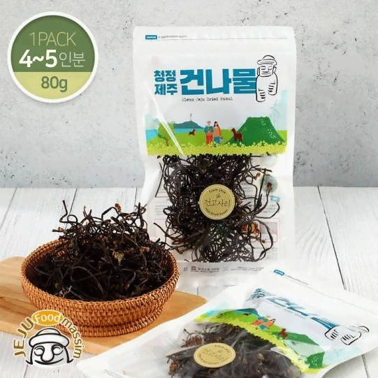 Clean Jeju Dried Namul Dried Bracken (Gosari) 80g