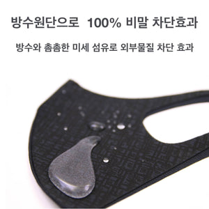 [PEACH] Set of 4 Graphene Phytoncide 3D Korean Fashion Face Mask - MSTOREBUY