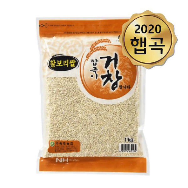 Geochang Sweet Barley 1kg