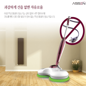 ASSEN CORDLESS DUAL ROTATIONAL WET MOP CLEANER