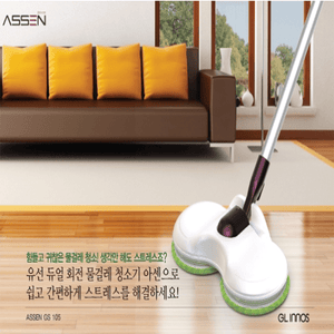 Assen Dual Rotational Wet Mop Cleaner
