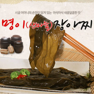 Four Seasons Pickled Alpine Leaves (Myung-yi Namul) 300g