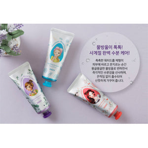 FASCY WATER FUME HAND ESSENCE GIFT SET (60ml x 3ea) 파시 워터퓸 핸드 에센스 SET