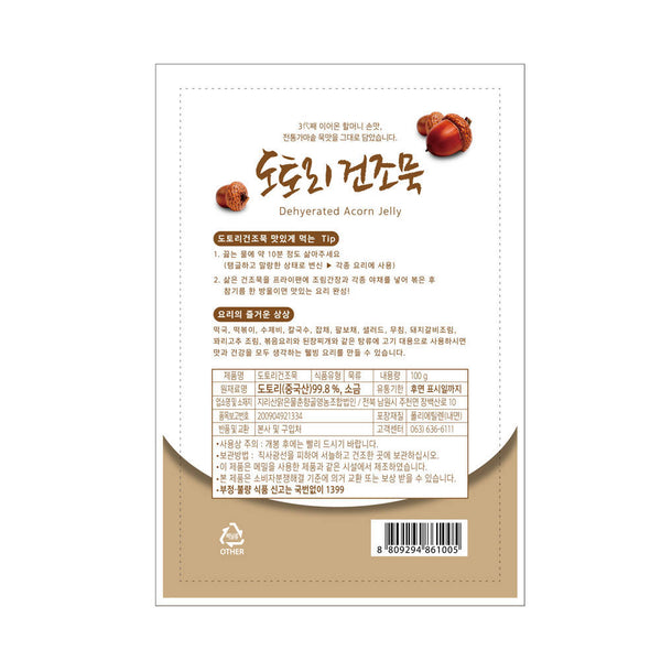 Jirisan Korean Dried Acorn Jelly 100g