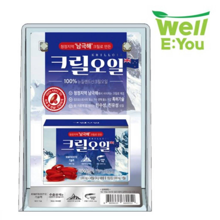 Well E: You Antarctic Ocean Krill Oil 웰리유 남극해 크릴오일 1,000mg x 24ea