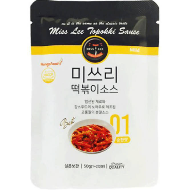 Miss Lee Tteokbokki Powder Sauce Level MILD (3 Packs Per Order)
