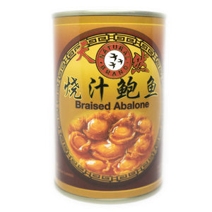 Braised Baby Abalone - 200H 160g