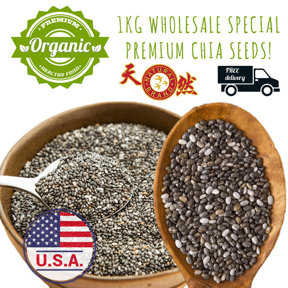 USA Chia Seeds Wholesale - 1kg