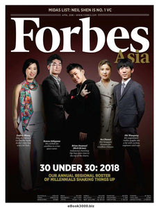 Forbes Asia Magazine 1 Year Subscription ( 11 issues )