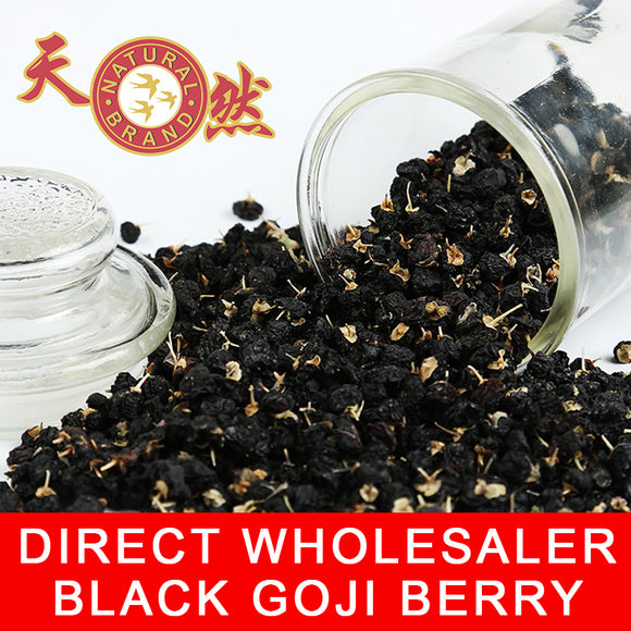 Black GojiBerry -250g