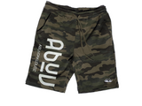 Green Camo Wicked Shorts