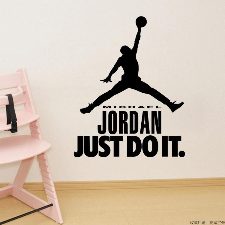 Just Do It From MICHAEL JORDAN Wall Sticker U003cspan ...