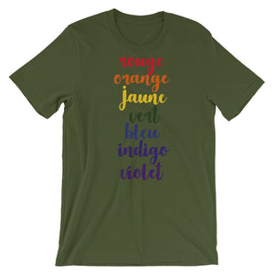 Somewhere Over The Rainbow Unisex T-Shirt