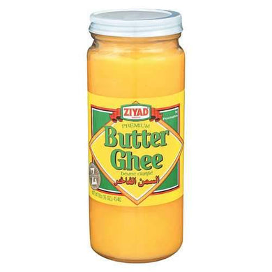 Ziyad Butter Ghee - Case of 6 - 16 oz
