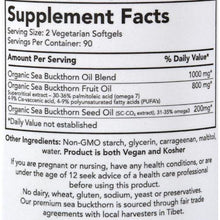 Sibu Sea Buckthorn Oil Cellular Support with Omega 7 - 180 Softgels