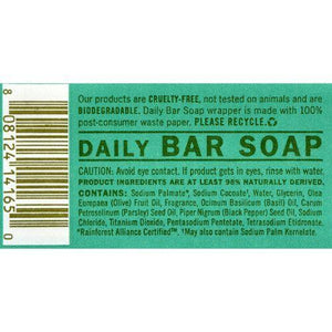 Mrs. Meyer's Bar Soap - Basil - 5.3 oz