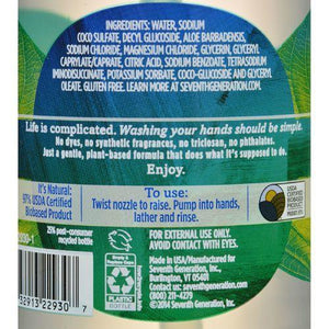 Seventh Generation Hand Wash - Natural - Free Cln Unsc - 12 fl oz - 1 Case