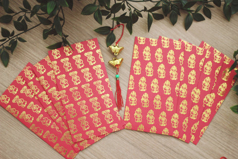 Chinese New Year 2020 Red Packets