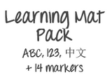 DrawnBy: Learning Mat Pack