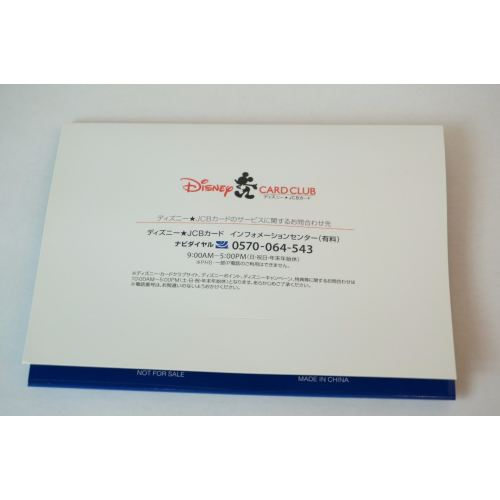 Disney Japan Pin Jcb Card Club 2010 2Nd Anniversary Fantasia Mickey - K23Japan -Tokyo Shopper-