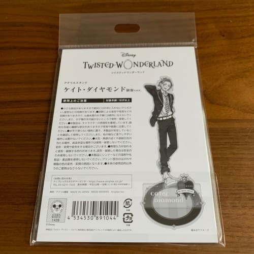 Disney Japan x Twisted Wonderland Acrylic Stand Cater Diamond School Uniform - k23japan -Tokyo Disney Shopper-
