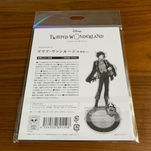 Disney Japan x Twisted Wonderland Acrylic Stand Lilia Vanrouge School Uniform - k23japan -Tokyo Disney Shopper-