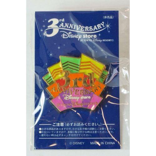 Disney Store Japan Pin 3Rd Tdr Sorcerer Mickey Not For Sale - K23-Japan