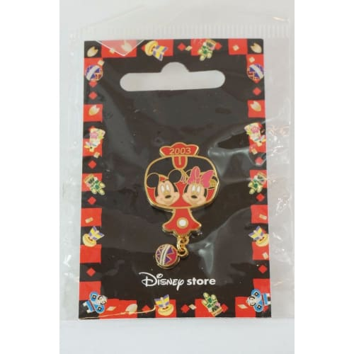 Disney Store Japan Pin Happy New Year 2003 Mickey Minnie Lucky Hammer - K23Japan -Tokyo Shopper-