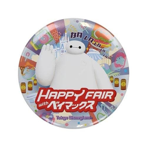 Pre-Order Tokyo Disney Resort 2021 Happy Fair with Baymax Big Hero 6 Button - k23japan -Tokyo Disney Shopper-