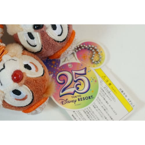 Tokyo Disney Resort Tdr 25Th Anniversary Plush Badge Chip & Dale With Tag - K23Japan -Tokyo Shopper-