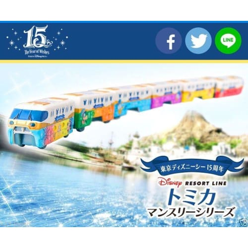Tokyo Disney Sea 15Th Anniversary Tomica 3Rd Connect Resort Line Donald - K23Japan -Tokyo Shopper-