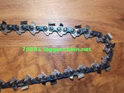 "75EXL066G 18"" 3/8 pitch .063 gauge 66 DL PowerCut Full chisel saw chain"