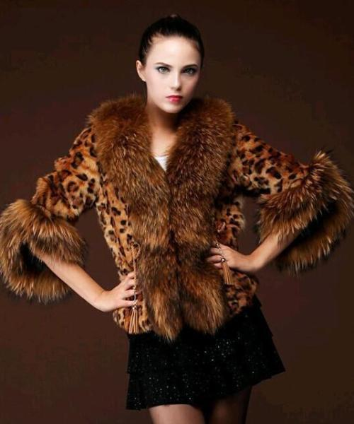 Fur Collar Leopard Fur Coat