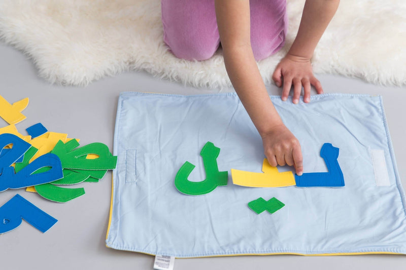 Zeki Learning Arabic Spelling Mat Zeki Learning