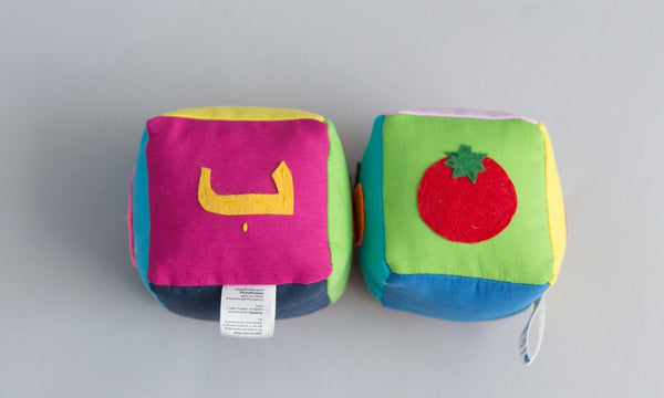 Zeki Learning Arabic Vegetable Block Set Zeki Learning