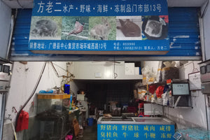 China temporarily bans wildlife trade in wake of outbreak