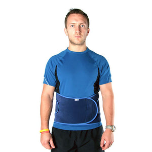 66fit Elite Back Support/Brace with Stays