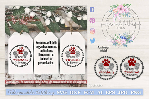 First Christmas In Heaven Dog & Cat Memorial SVG Cut File