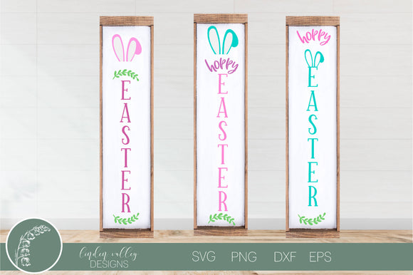 Hoppy Easter Porch Sign Set of 3 Version 1|Porch Sign|Easter SVG