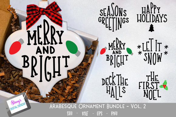 Christmas Ornament Bundle - 6 Arabesque ornaments - Volume 2