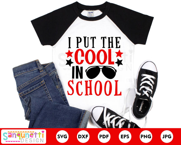 I put the cool in school svg, back to school svg,