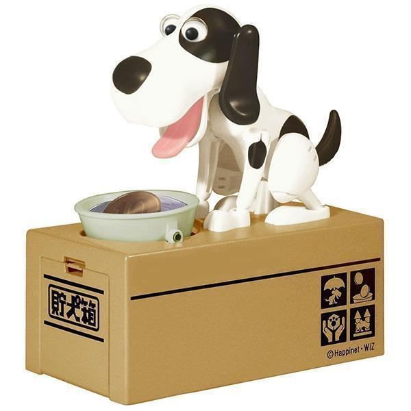 sterdio.com Gifts & Toys Cutest Puppy Bank