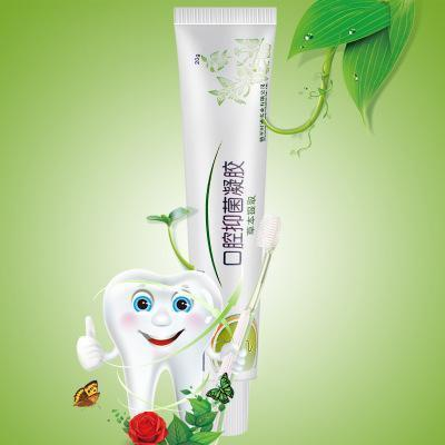 sterdio.com Skin Care Oral Ulcer Gel