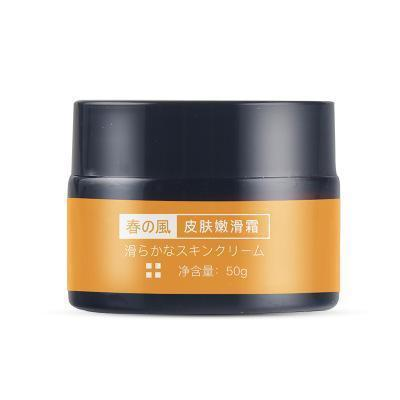 sterdio.com Skin Care Remove Strawberry legs Moisturizer