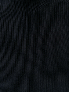LANVIN - Ribbed Slouchy Knit