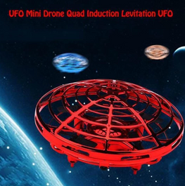 MINI DRONE QUAD INDUCTION LEVITATION UFO MAGNETIC MAGIC SPINNING GYROSCOPE - kidsstoreefw